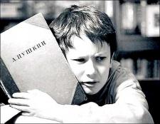 Погана успішність у підлітків і як з нею боротися