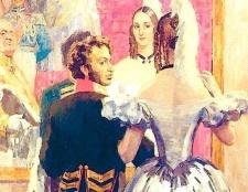 Присвячував Чи пушкин любовні вірші власній дружині?