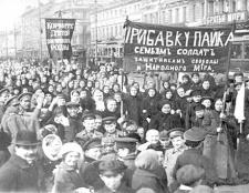 Причини революції 1917 року