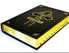 Найпопулярніші книги в світі