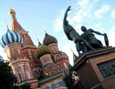 Скільки людей живе в росії