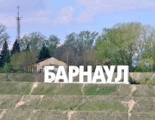 Порада 1: як дістатися до Барнаула