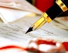 Порада 1: як правильно скласти діловий лист