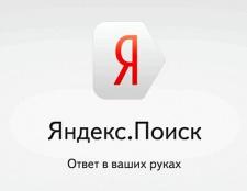 Порада 1: як перевіряти індексацію на Яндексі
