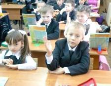 Порада 1: за якою програмою віддати дитину в школу
