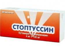 """""""Дигідрогеноцитратпісля"""": застосування та ефективність"""